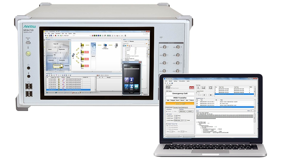 Anritsu eCall MX703330E Software