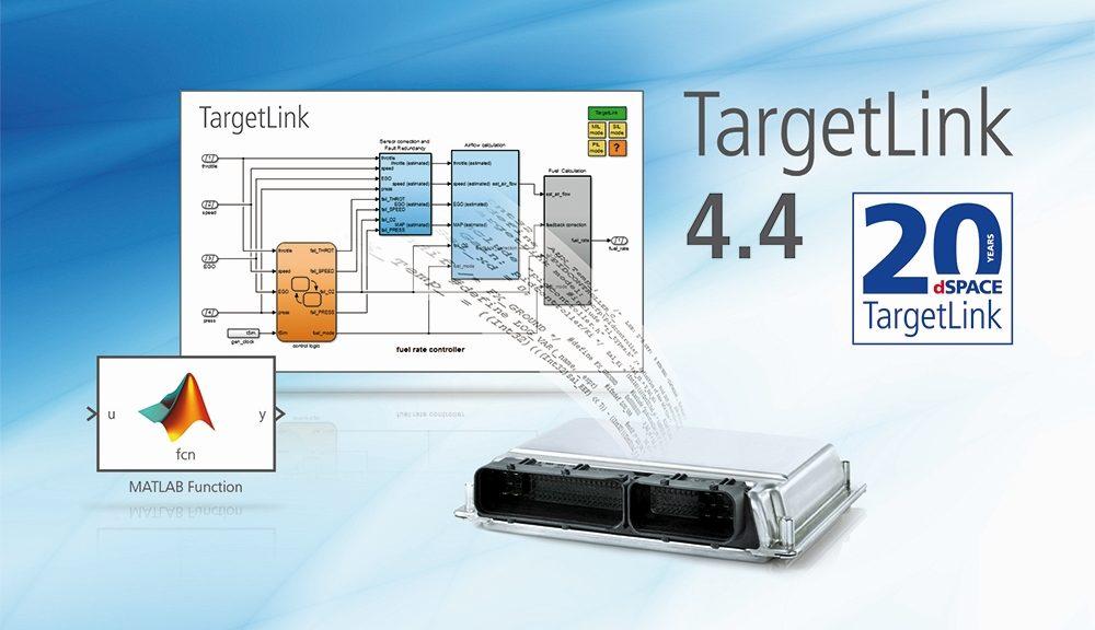 dSPACE's TargetLink code generator.
