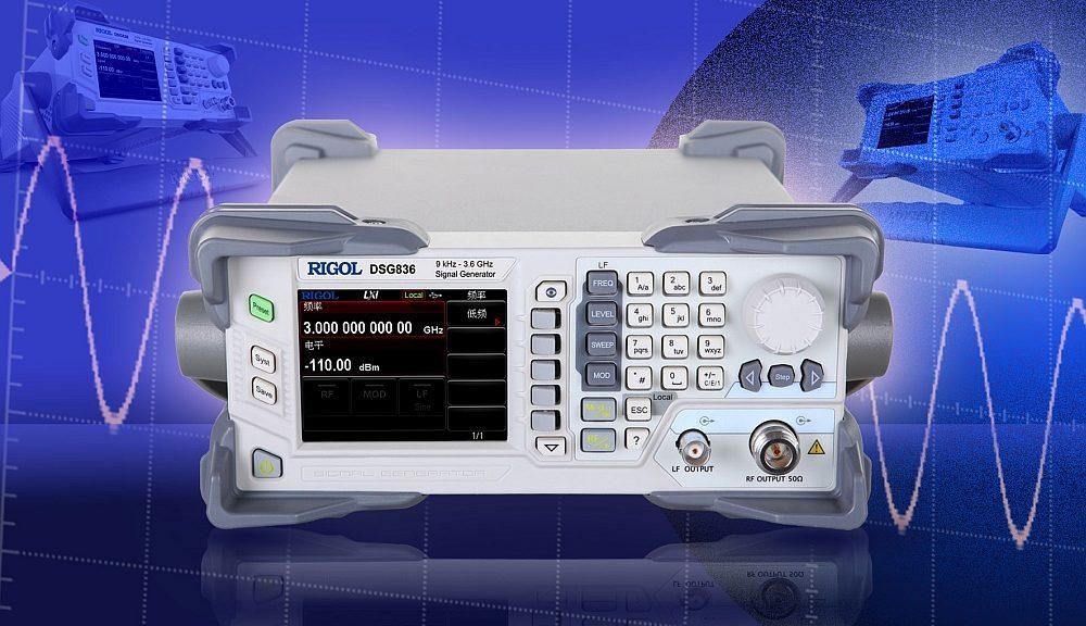 Rigol DSG800 RF signal generator